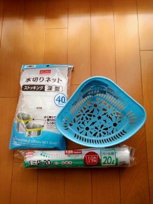 moblog_17656a8e.jpg