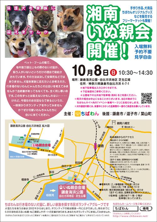 syonan39_poster_20171006124303c85.jpg