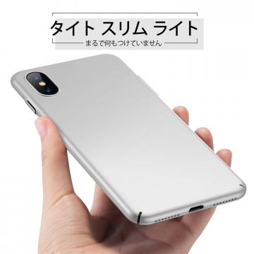 iPhoneXSlimskin (2)