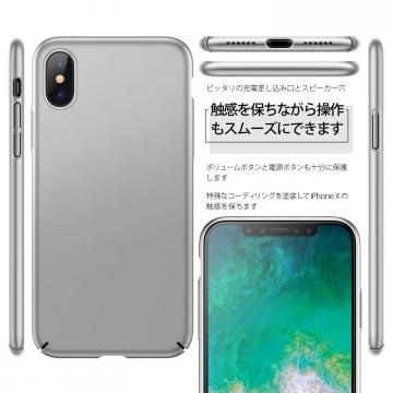 iPhoneXSlimskin (3)