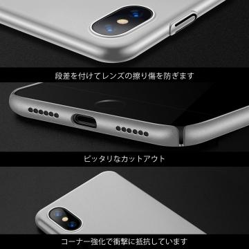 iPhoneXSlimskin (4)