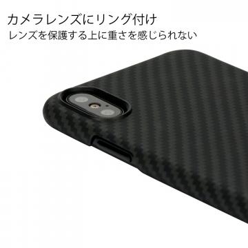 iPhoneX Pitaka (2)