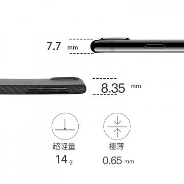 iPhoneX Pitaka (1)