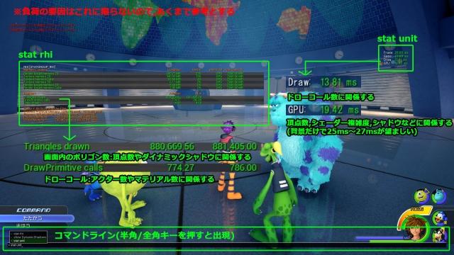Kingdom-Hearts-III_2017_12-23-17_002.jpg