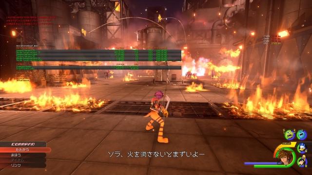 Kingdom-Hearts-III_2017_12-23-17_012.jpg