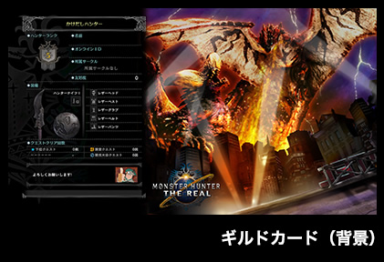 download-pic4.jpg