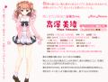 桜ひとひら恋もよう 公式ホームページ (2)