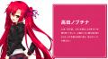 ノラと皇女と野良猫ハート2 (2)