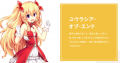 ノラと皇女と野良猫ハート2 (4)