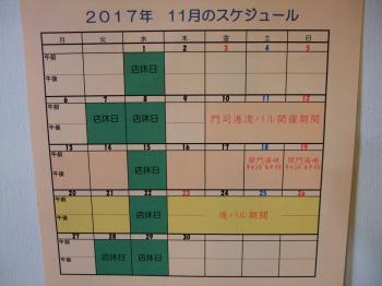 DSCF2022_convert_20171030161917.jpg