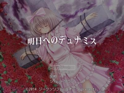 title_d2.jpg