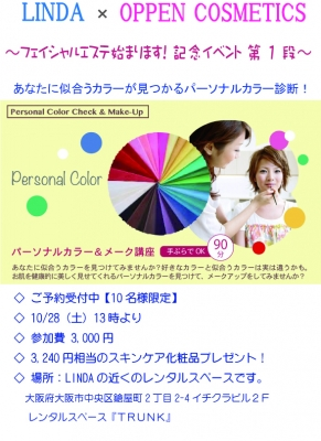 color1028.jpg