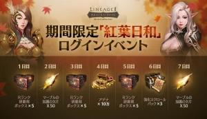20171013kouyo02.jpg