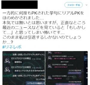 20171022realpk.jpg