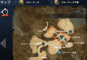 20171220mapp.jpg