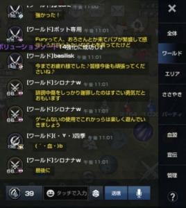 7pgNZF7.jpg