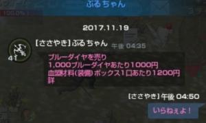 DO-uTHrV4AAPX8G.jpg
