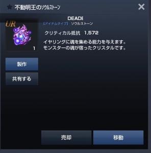DRpAhNxUIAAo3kG.jpg
