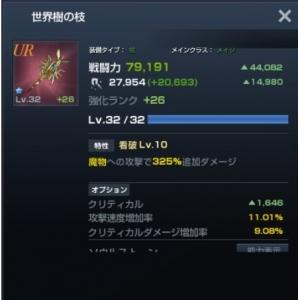 x79G67V.jpg