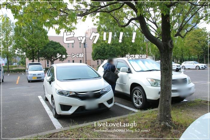 IMG_0140びわこ14