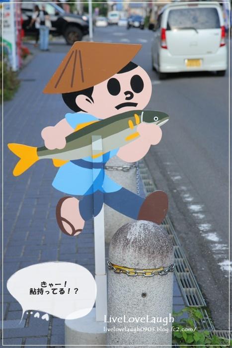 IMG_0174ひむれ7