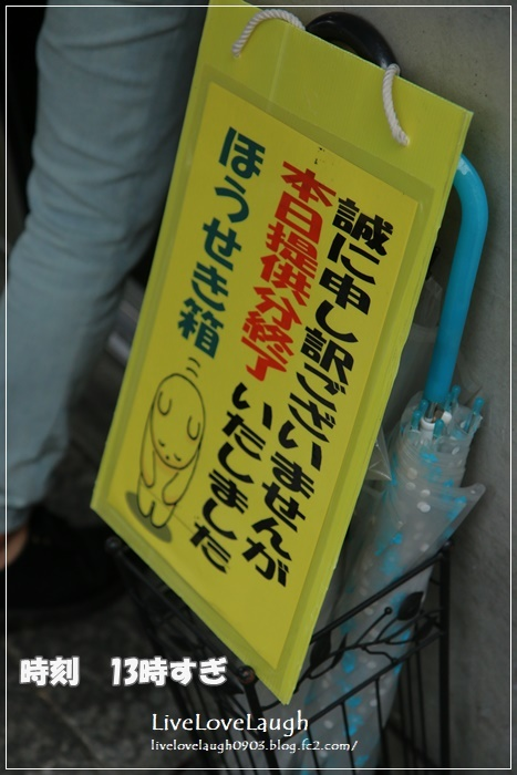 IMG_0465ほうせきばこ