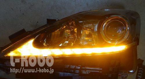 レクサスISヘッドライト加工2