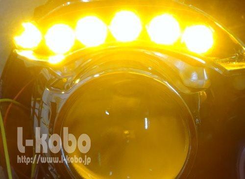 アバルトヘッドライト加工1