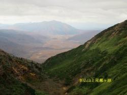 至仏山と尾瀬沼
