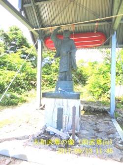 前武尊山頂の大和武尊の命の銅像
