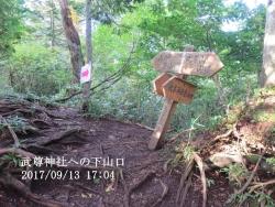 林道に下る