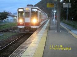 野岩鉄道下今市行き(17時01分発