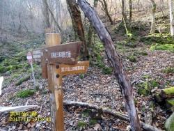 黒川鉱山遺跡循環路分岐