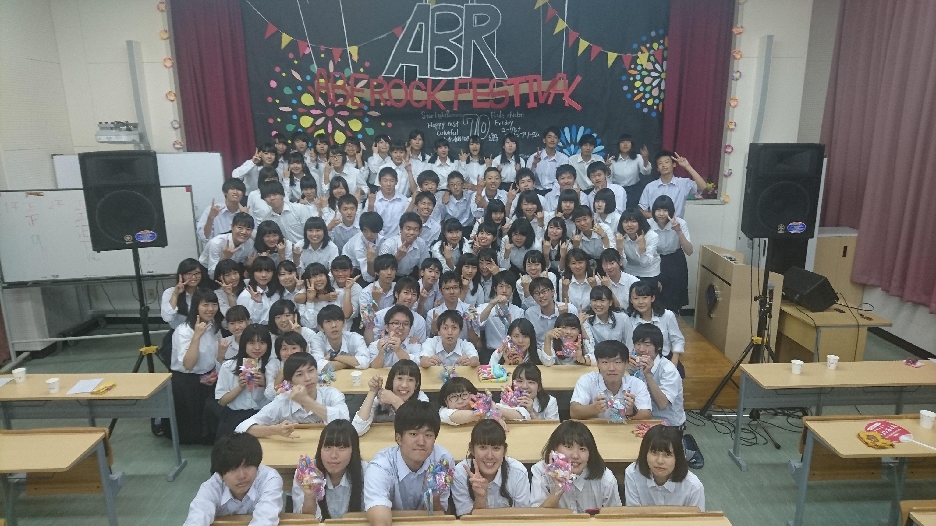 阿倍野2017_blog