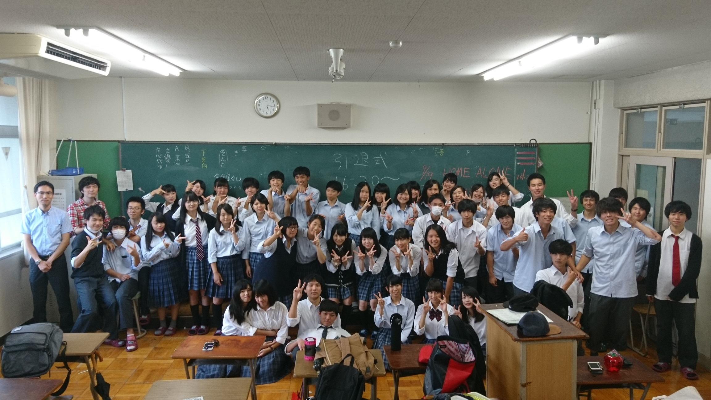 福井2017_blog