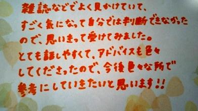 DSC_0165_201711061518007a9.jpg