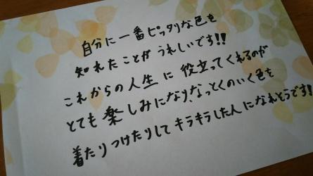 DSC_0166.jpg
