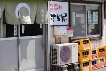 sakushimaasari.jpg