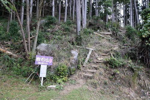 291104 岩石山2