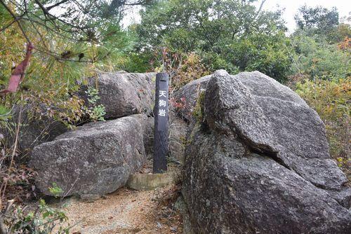 291104 岩石山32