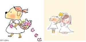 あやっちさんの風花の絵♪