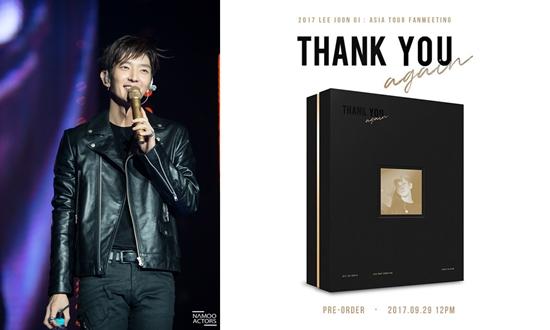 イ・ジュンギのアジアツアー「THANK YOU again」