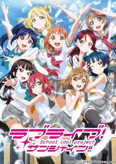 Love-Live-Sushine-Season-2-Visual-1.jpg