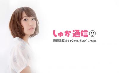 shuka-saito-1.jpg