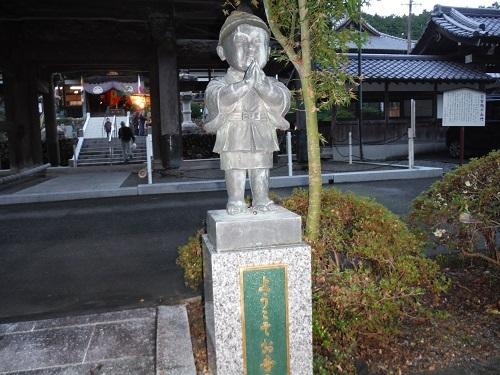 takaokobouzu-2017.jpg