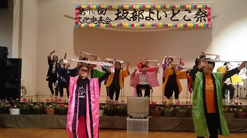 yoitokofureai-1.jpg