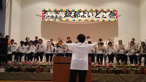 yoitokofureai-5.jpg
