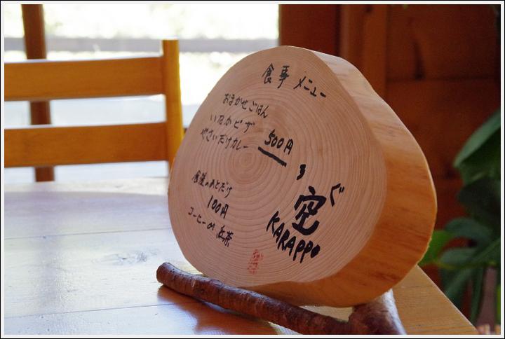 2017年10月31日 曽爾高原ツーリング (6)