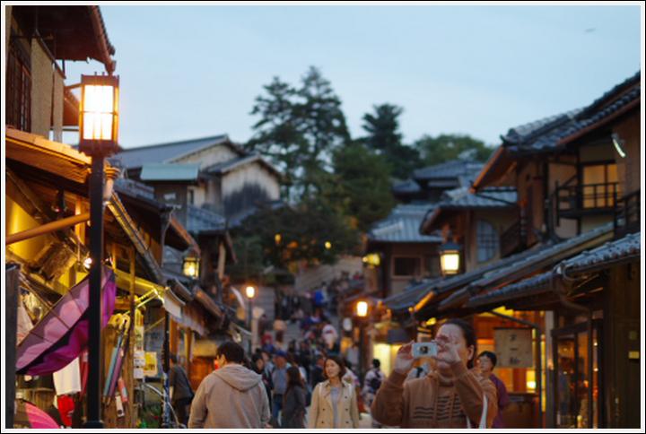 2017年11月7日 京都散歩 (18)