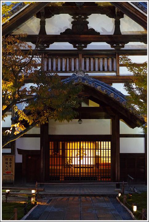 2017年11月7日 京都散歩 (22)